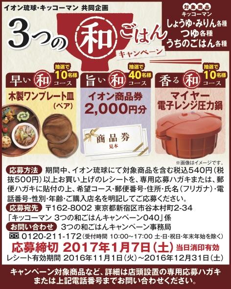 040C_kiyozuri