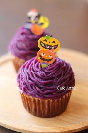 紫芋モンブラン.jpg