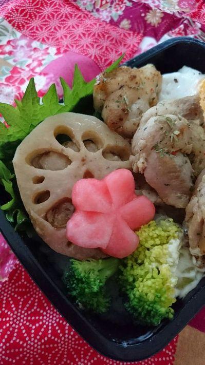 おきレシお弁当1.jpg
