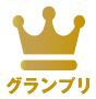 スクリーンショット 2017-02-01 10.34.37