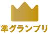 スクリーンショット 2017-02-01 10.34.55
