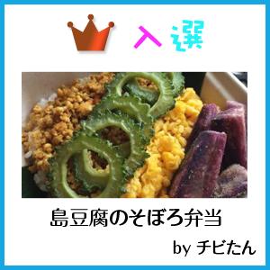 obentou_3