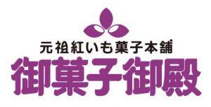 okashigoten-logo-ai