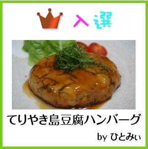vegetable_3