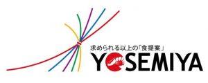 yosemiya-300x120