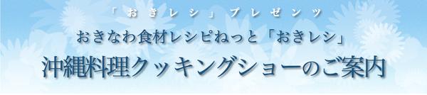 スクリーンショット 2013-02-08 15.35.32.png