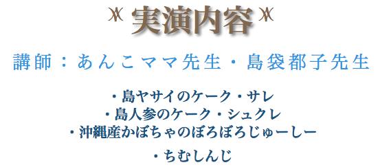 スクリーンショット 2013-02-08 15.35.47.png