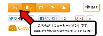shimnayasai_joto.jpg
