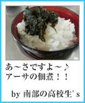osknd_shinsa01_01.jpg