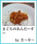 osknd_shinsa01_02.jpg