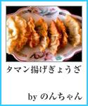 osknd_shinsa01_03.jpg