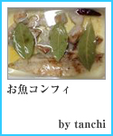 osknd_shinsa01_04.jpg