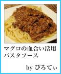 osknd_shinsa01_05.jpg