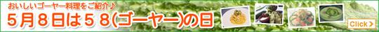 gi-ya-banner_2014.jpg