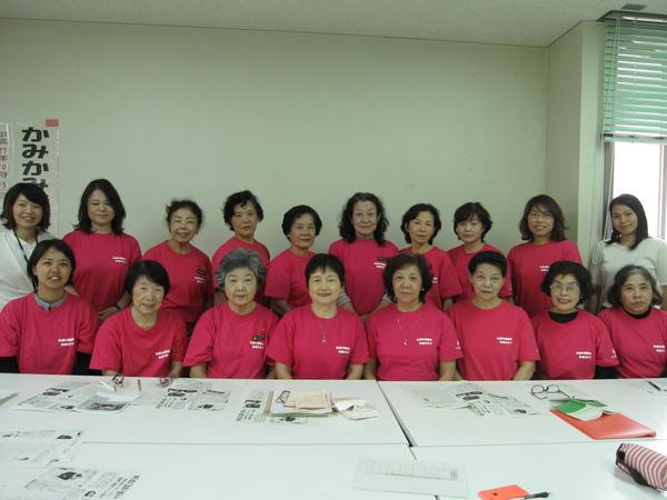 (那覇市)集合写真3.JPG