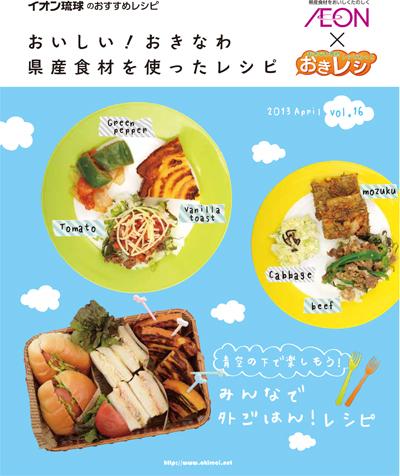 recipebook16-1.jpg