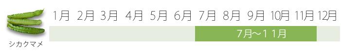 【旬食】食材ページレイアウトおきレシ_11.jpg