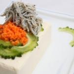ゴーヤーの冷奴 - 沖縄料理レシピなら おきレシ