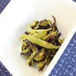 さやいんげんときくらげの辛み和え - 沖縄料理レシピなら おきレシ