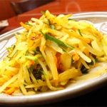 パパイヤイリチー - 沖縄料理レシピなら おきレシ